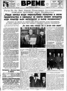 Govor preko radija koji je slušala cela Jugoslavija pre 80 godina 2