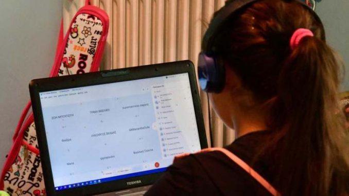 Nova ekonomija: Roditelji potrošili i do 500 evra za onlajn nastavu 5