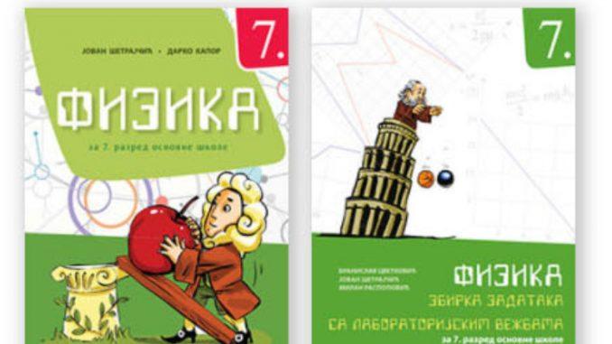 Privatni izdavači udžbenika kritikuju Kavčića 1