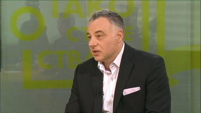 Aleksandar Kavčić: Filantrop i idealista 1