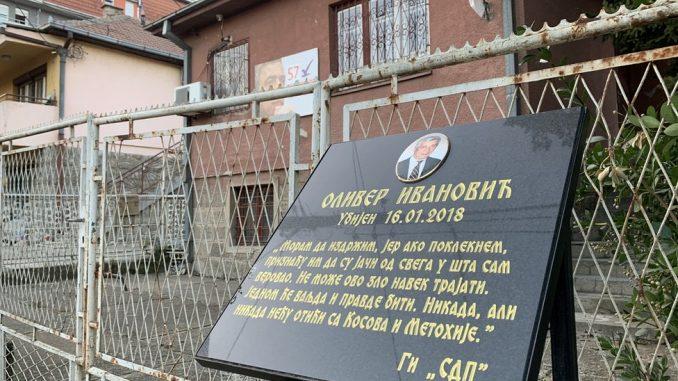 Srbija, Kosovo i Oliver Ivanović: Tri godine od ubistva jednog od lidera kosovskih Srba 4