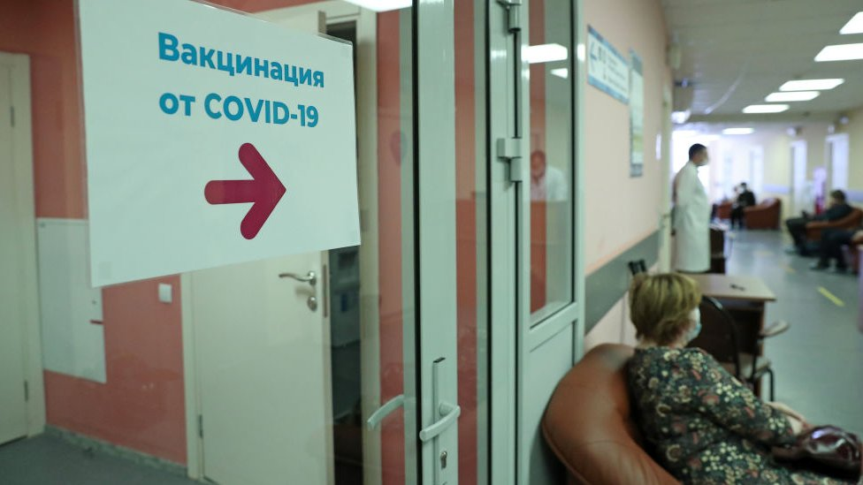 Waiting room at a Moscow clinic