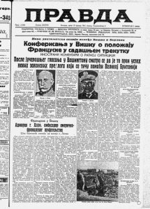 Kako su Beograđani proslavili pravoslavnu Novu godinu? 3