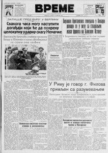 Kako su Beograđani proslavili pravoslavnu Novu godinu? 2