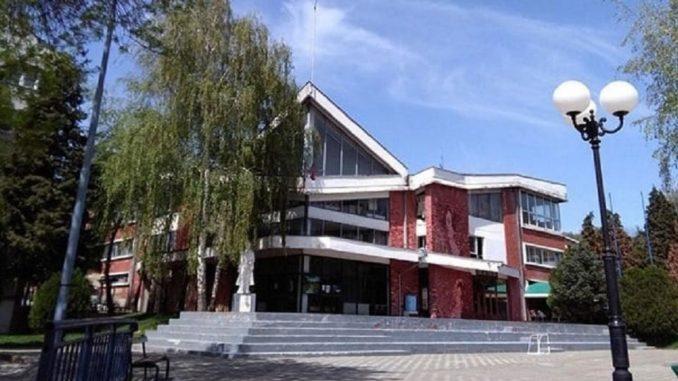 Centar za kulturu u Kučevu će nositi ime Dragana Kecmana 1