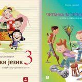 Odbor DS u Užicu pozvao javnost da podrži projekat o besplatnim udžbenicima 12