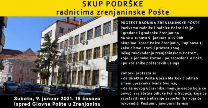 Novi protest radnika pošte u Zrenjaninu 1
