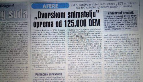 """RTS se i pre 20 godina ponašao kao """"pijani bogataš"""" 12"""