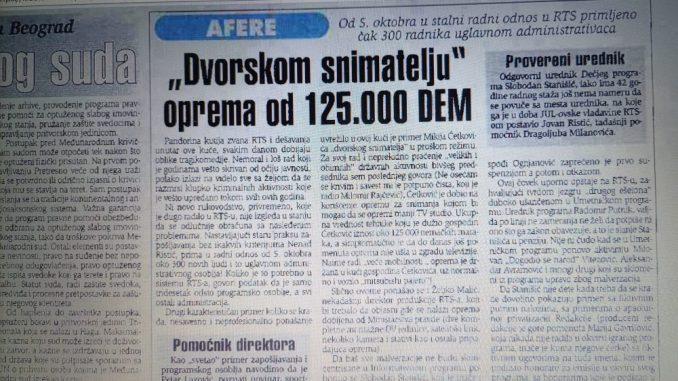 """RTS se i pre 20 godina ponašao kao """"pijani bogataš"""" 1"""