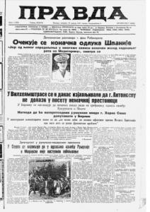 Jaka zima pre 80 godina blokirala čitavu zemlju 2