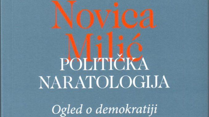 """Priznanje za """"Političku naratologiju"""" 5"""
