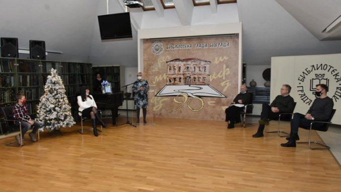 Biblioteka grada Beograda obeležila 90 godina postojanja 4
