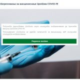 Počela onlajn prijava za vakcinaciju protiv korona virusa 8