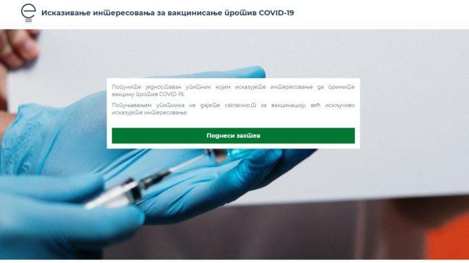Počela onlajn prijava za vakcinaciju protiv korona virusa 1