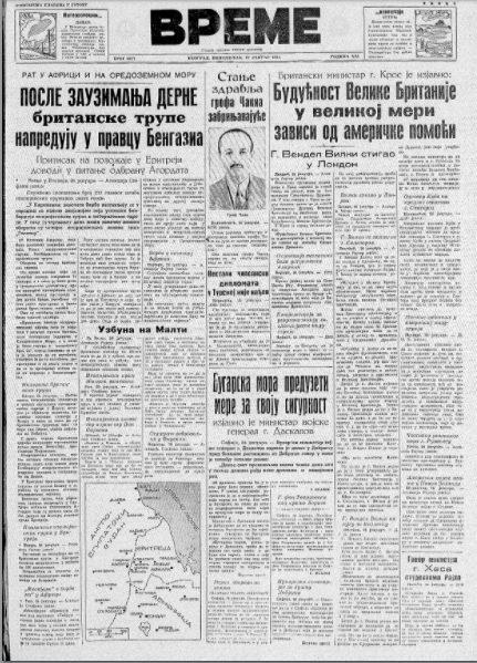 Kako su se trgovački brodovi štitili od napada podmornica? 2