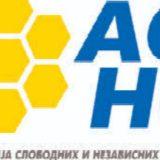 ASNS: Sprečiti pljačku građana ili slede masovne tužbe protiv direktora preduzeća 3
