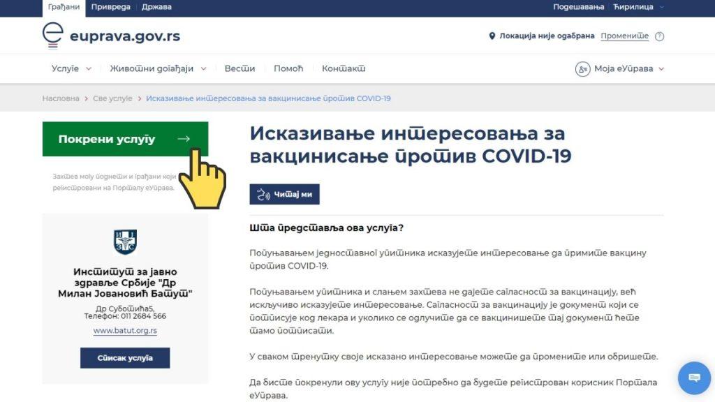 Počela onlajn prijava za vakcinaciju protiv korona virusa 3