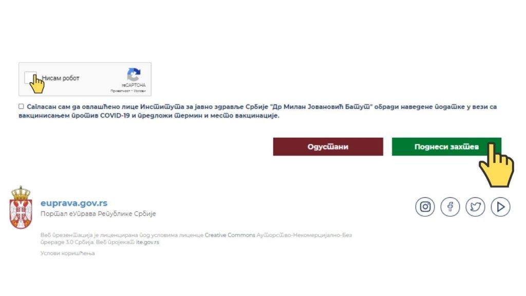 Počela onlajn prijava za vakcinaciju protiv korona virusa 6
