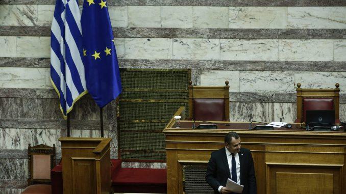 Grčka udvostručila širinu teritorijalnih voda na Jonskom moru 3