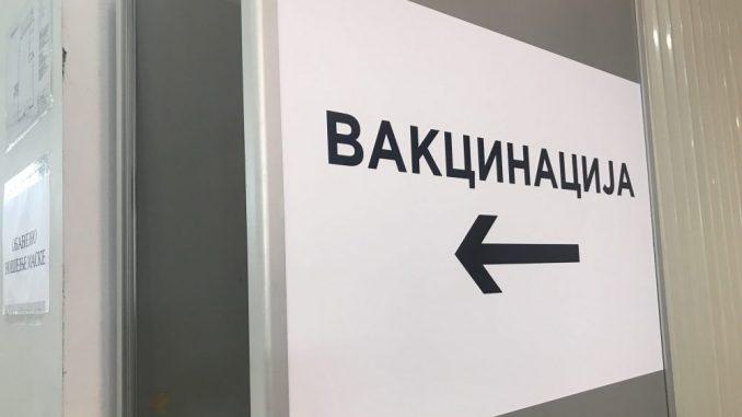 Društvo sudija Srbije: Nadamo se skoroj vakcinaciji, zaposleni u sudovima u riziku od zaražavanja 5
