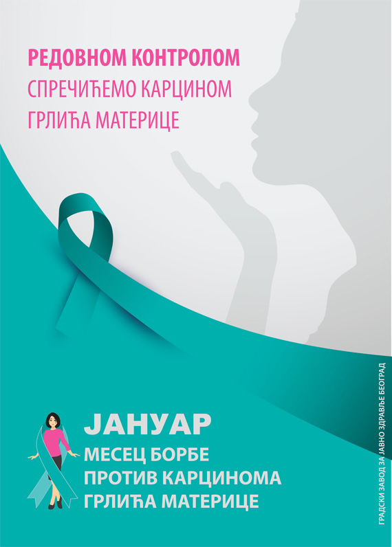 Rak grlića materice jedan od vodećih uzroka oboljevanja i umiranja kod žena 2