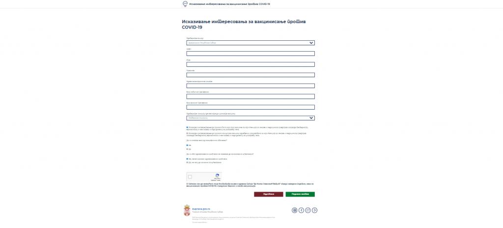 Počela onlajn prijava za vakcinaciju protiv korona virusa 5