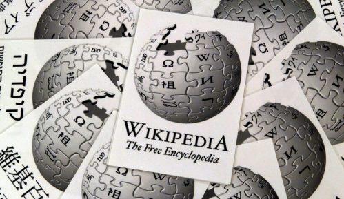 Vikipedija na srpskom zauzela prvo mesto po doprinosu proverljivosti članaka na Vikipediji 1