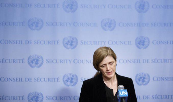 Bajden izabrao Samantu Pauer za novu direktorku USAID 5