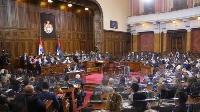 Sednica Skupštine Srbije zakazana za 2. mart 1