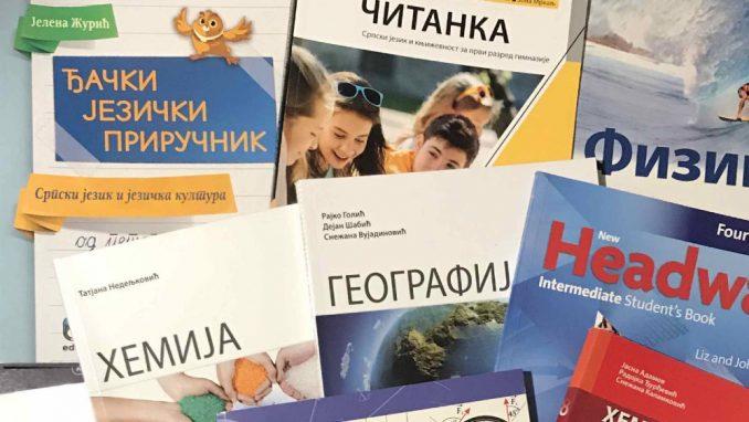 """Na sajtu Fondacije """"Alek Kavčić"""" dostupni novi udžbenici u PDF formatu 4"""