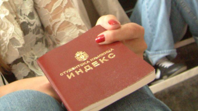 Radi podsticanja vakcinacije studenti besplatno na Zlatibor o trošku Novog Sada 3