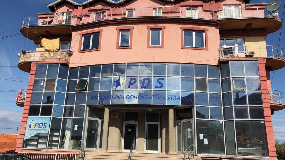Prostorije PDS u Gračanici