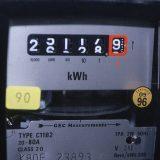 Srbija i poskupljenje struje: Zašto struja poskupljuje od 1. februara 10