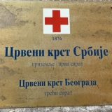 Radojičić čestitao članovima i volonterima Svetski dan Crvenog krsta. 12