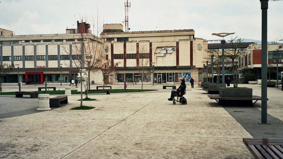 pirot centar