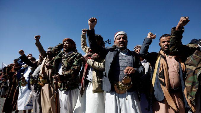 Kraj podrške ratu u Jemenu 1