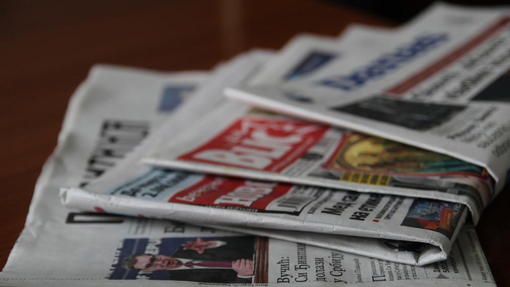 Kako su tabloidi izveštavali o osobama koje su preživele silovanje u Srbiji? 6