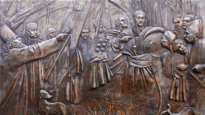 Orašac: Sretenje u Marićevića jaruzi 1