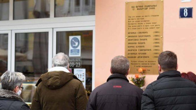 Obeleženo 13 godina od tragedije u kafiću Laundž u Novom Sadu 4