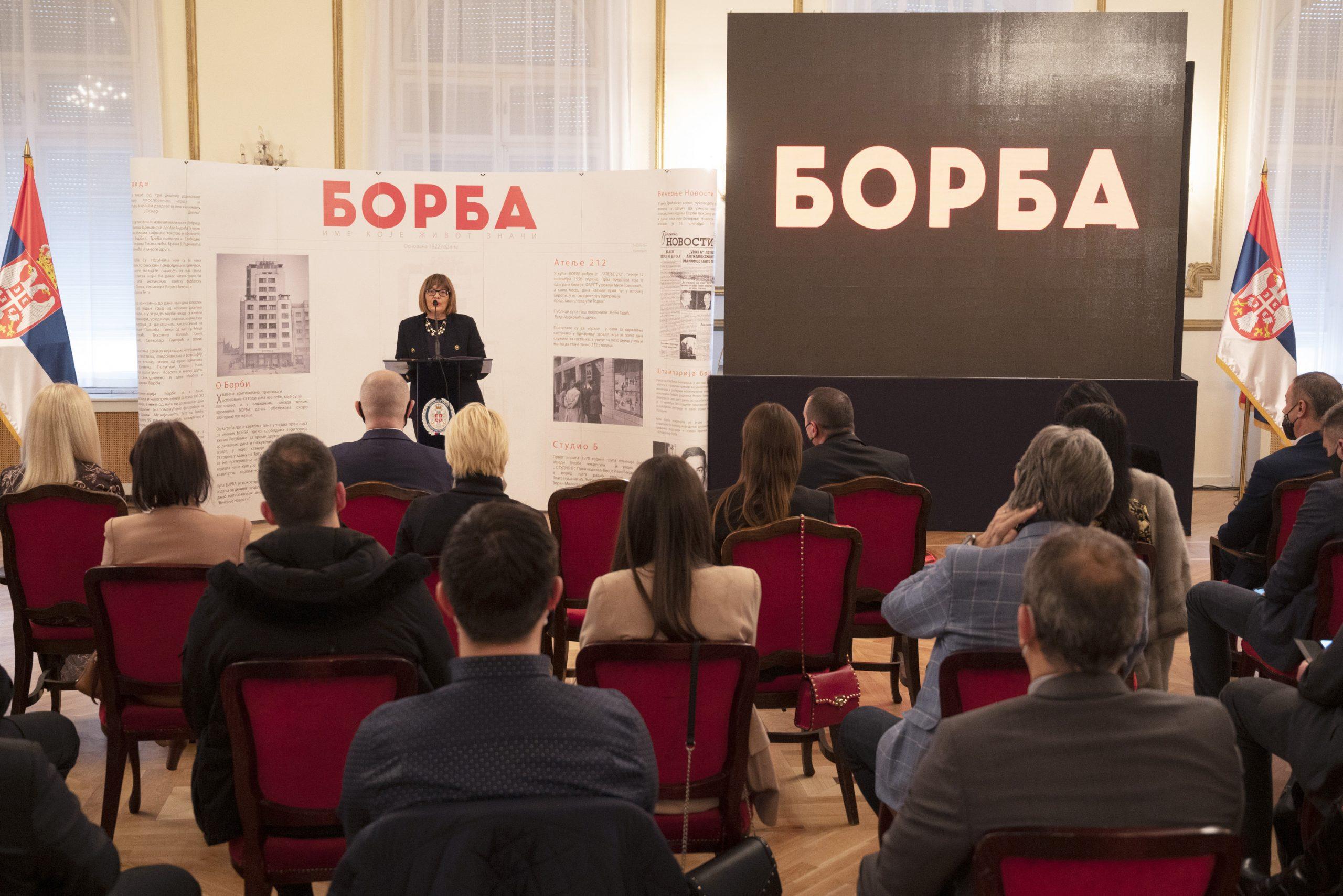 """Gojković: Današnja """"Borba"""" spoj je dobre tradicije i nove budućnosti 1"""