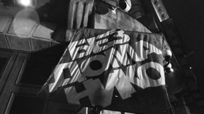 Krov nad glavom: U toku zastrašivanje da se parališe pokret protiv prinudnih iseljenja 3