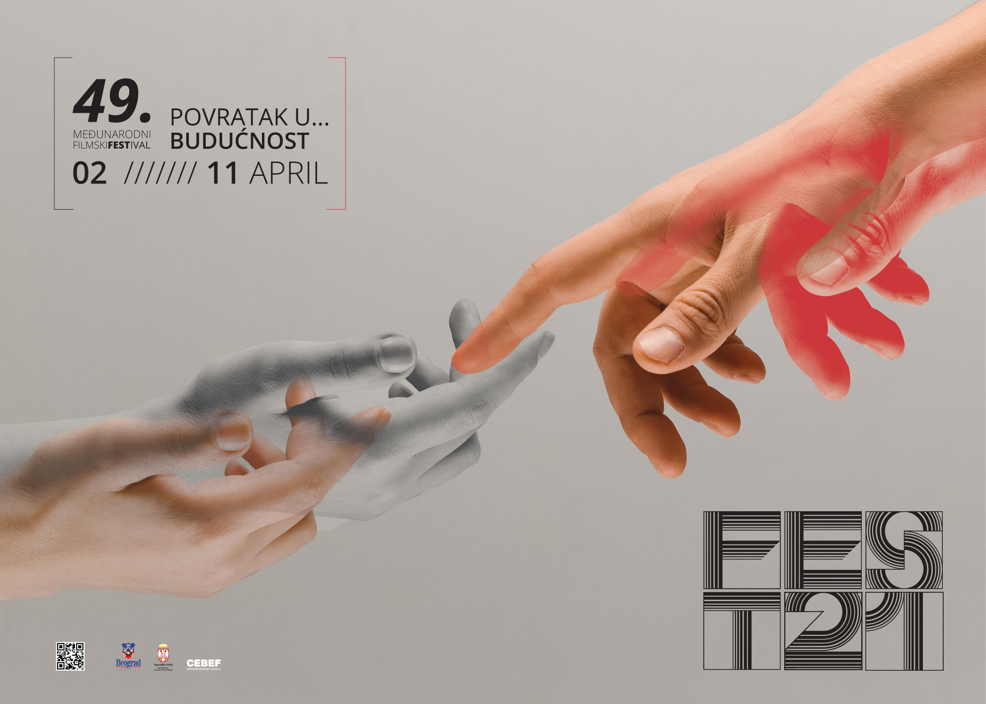 FEST od 2. do 11. aprila u Beogradu 3