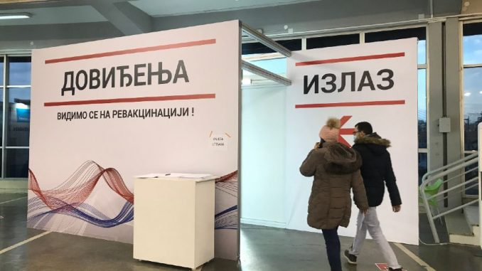Vesić: U Beogradu dato 932.426 doza vakcina 4