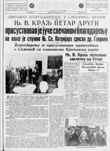 Uprava grada Beograda zabranjuje svaki vid okupljanja 3