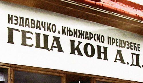 """Svečano otvorena renovirana knjižara """"Geca Kon"""" 2"""