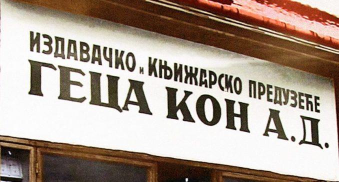 """Svečano otvorena renovirana knjižara """"Geca Kon"""" 1"""