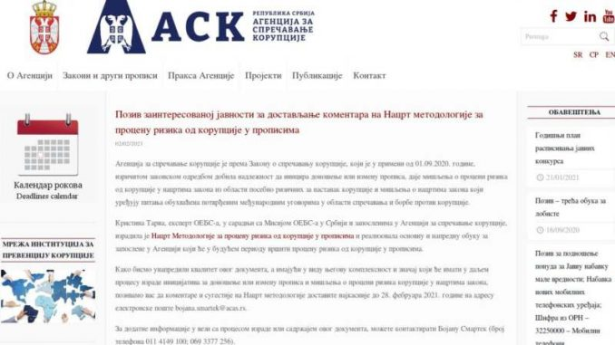 Insajder: Agencija za sprečavanje korupcije mesecima bez drugostepenog veća 1
