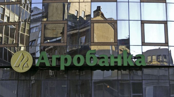 Kako je propala Agrobanka 1