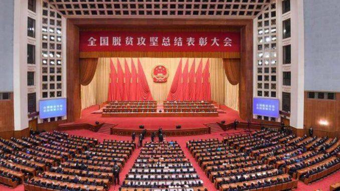 Si Đinping: Kina je postigla sveobuhvatnu pobedu u borbi protiv siromaštva 3