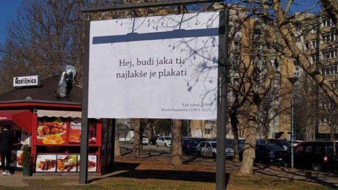 Balaševićevi stihovi na bilbordima u Novom Sadu 1